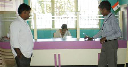 Clerk Office in Gujarati Medium